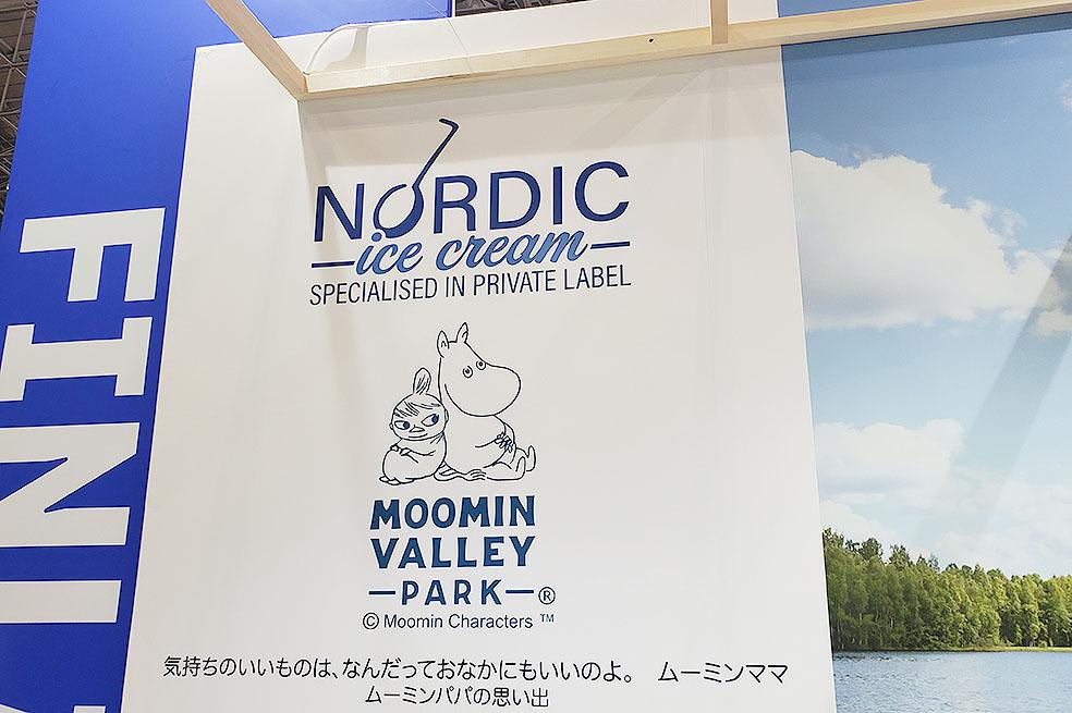 LifTe 北欧の暮らし FOODEX2021 幕張メッセ フィンランド ノルディックアイスクリーム ムーミンバレーパーク ムーミン
