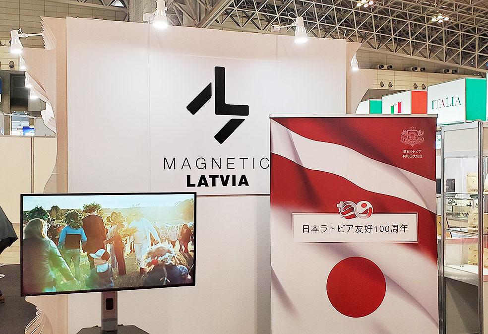 LifTe 北欧の暮らし ラトビア 日本ラトビア友好100周年 FOODEX フーデックス