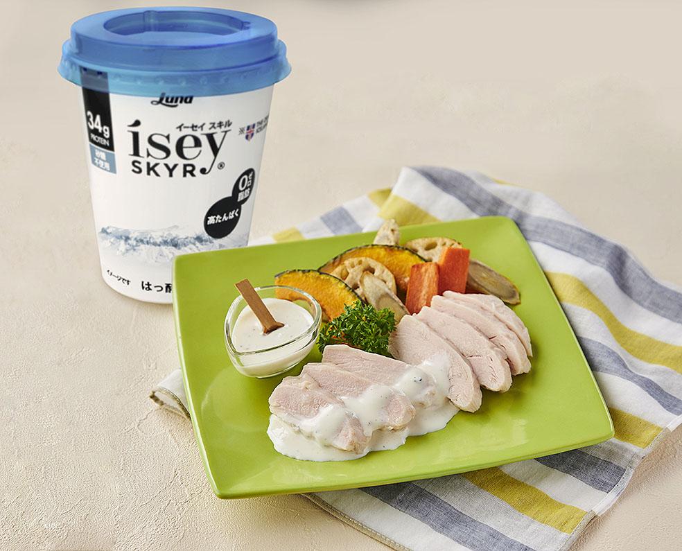 LifTe 北欧の暮らし アイスランド イーセイスキル 国民食 isey skyr 300g 大容量 プレーン レシピ 鶏むね肉と根菜のグリル スキルソースがけ