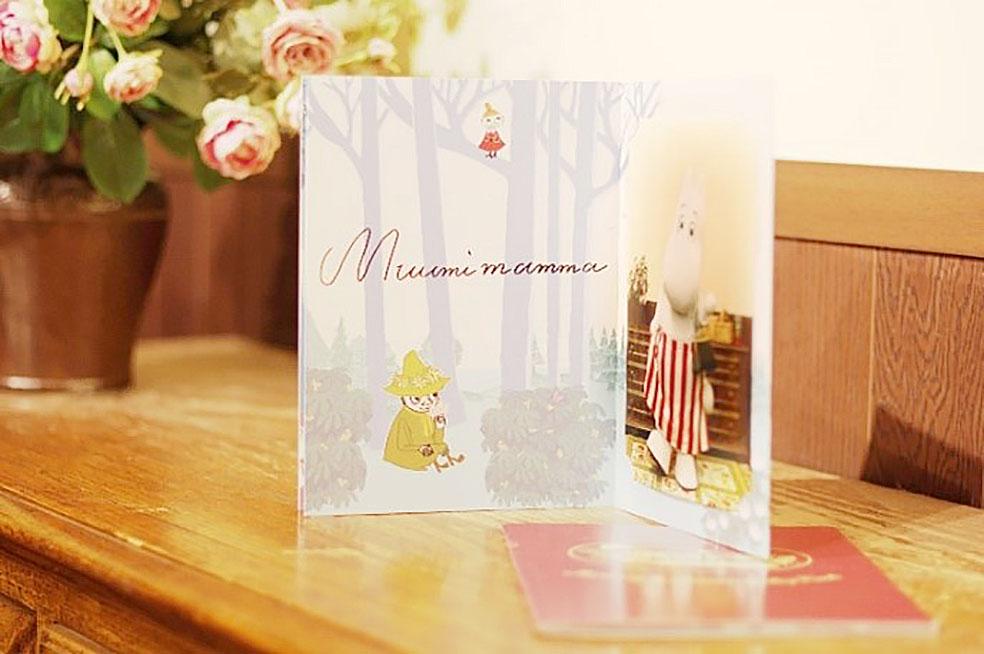 LifTe 北欧の暮らし ムーミンバレーパーク フィンランド 埼玉県飯能市 母の日 Happy Mother's Day ムーミンママ Muikku foto