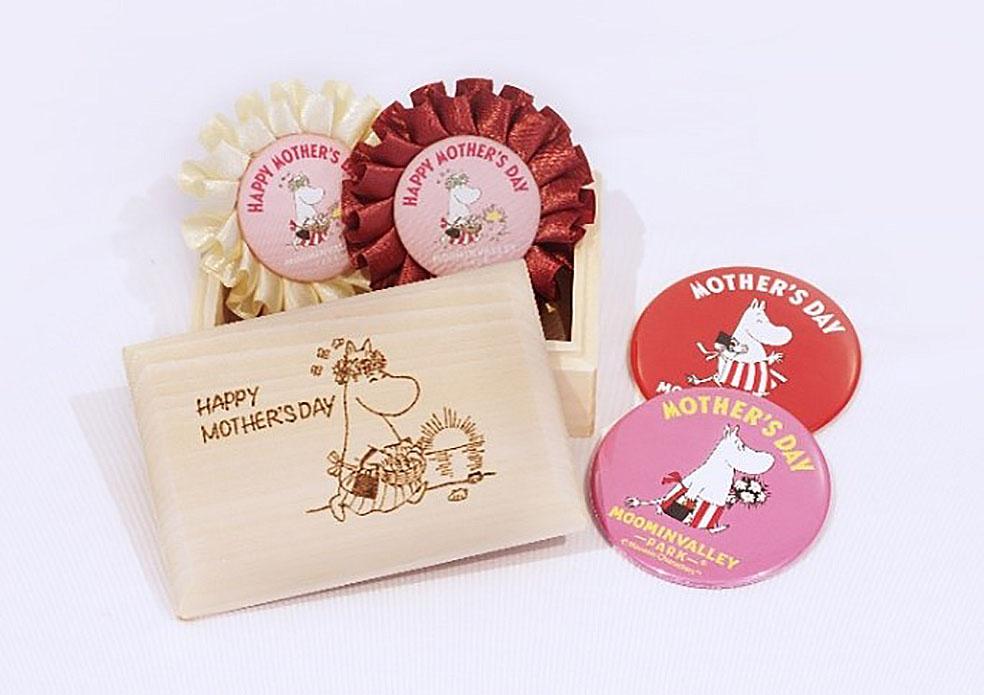 LifTe 北欧の暮らし ムーミンバレーパーク フィンランド 埼玉県飯能市 母の日 Happy Mother's Day ムーミンママ ムーミン谷のウッドバーニングボックス