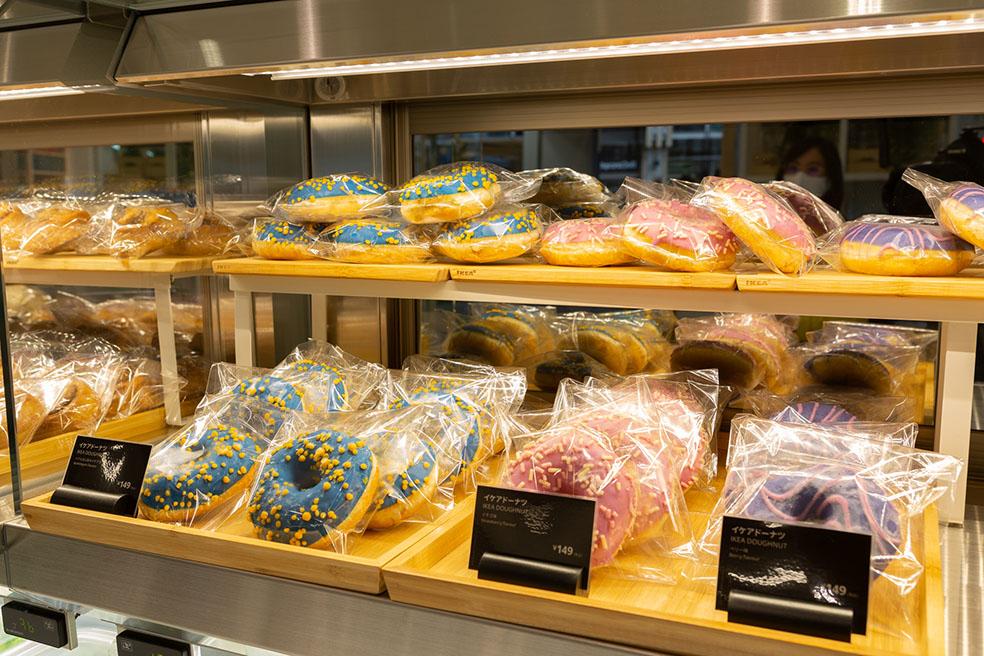 LifTe 北欧の暮らし スウェーデン イケア IKEA IKEA新宿 スウェーデンバイツ カラフルドーナツ ドーナツ