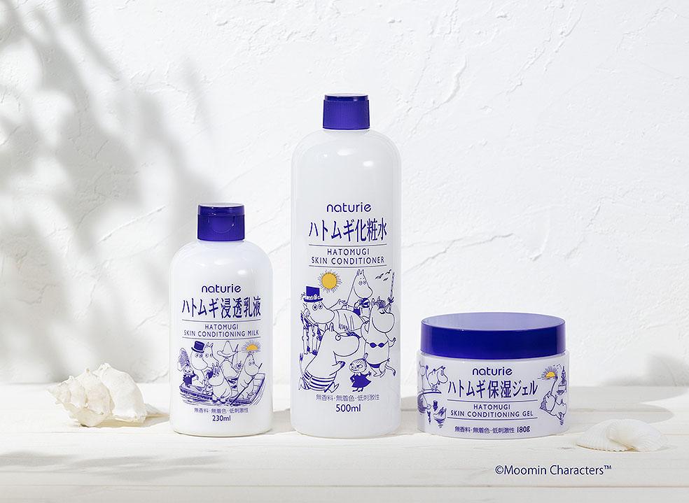 LifTe 北欧の暮らし ナチュリエ ハトムギ化粧水 ムーミン コラボ フィンランド