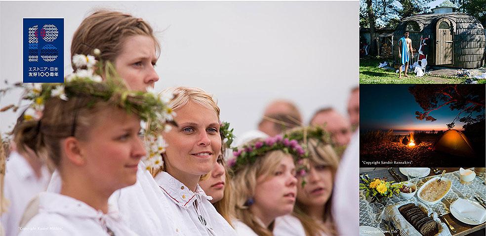 LifTe 北欧の暮らし エストニア 北欧イベント ときたまひみつきちCOMORIVER ココロ旅するエストニア夏至祭