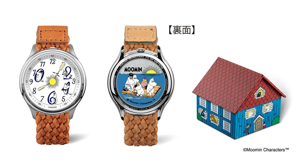 LifTe 北欧の暮らし ムーミンの日 8月9日 フィンランド 2021 UNDONE 2021ムーミンの日記念 腕時計 The Friends of Moomin Valley