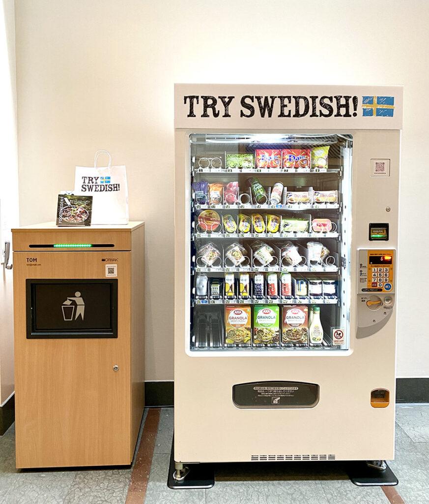 LifTe 北欧の暮らし スウェーデン 自動販売機 TRY SWEDISH! 青空の北欧市場 TACHIKAWA LOPPIS summer side 2021