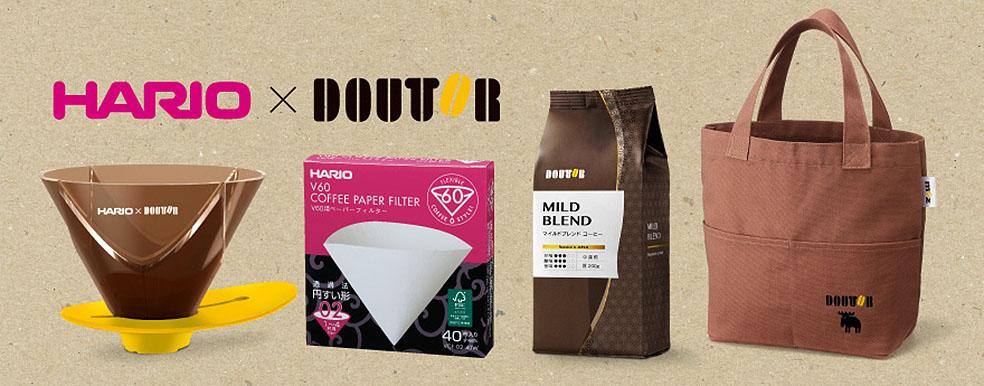 LifTe 北欧の暮らし スウェーデン moz ドトール ドトールコーヒー ドトールコーヒーショップ 限定販売