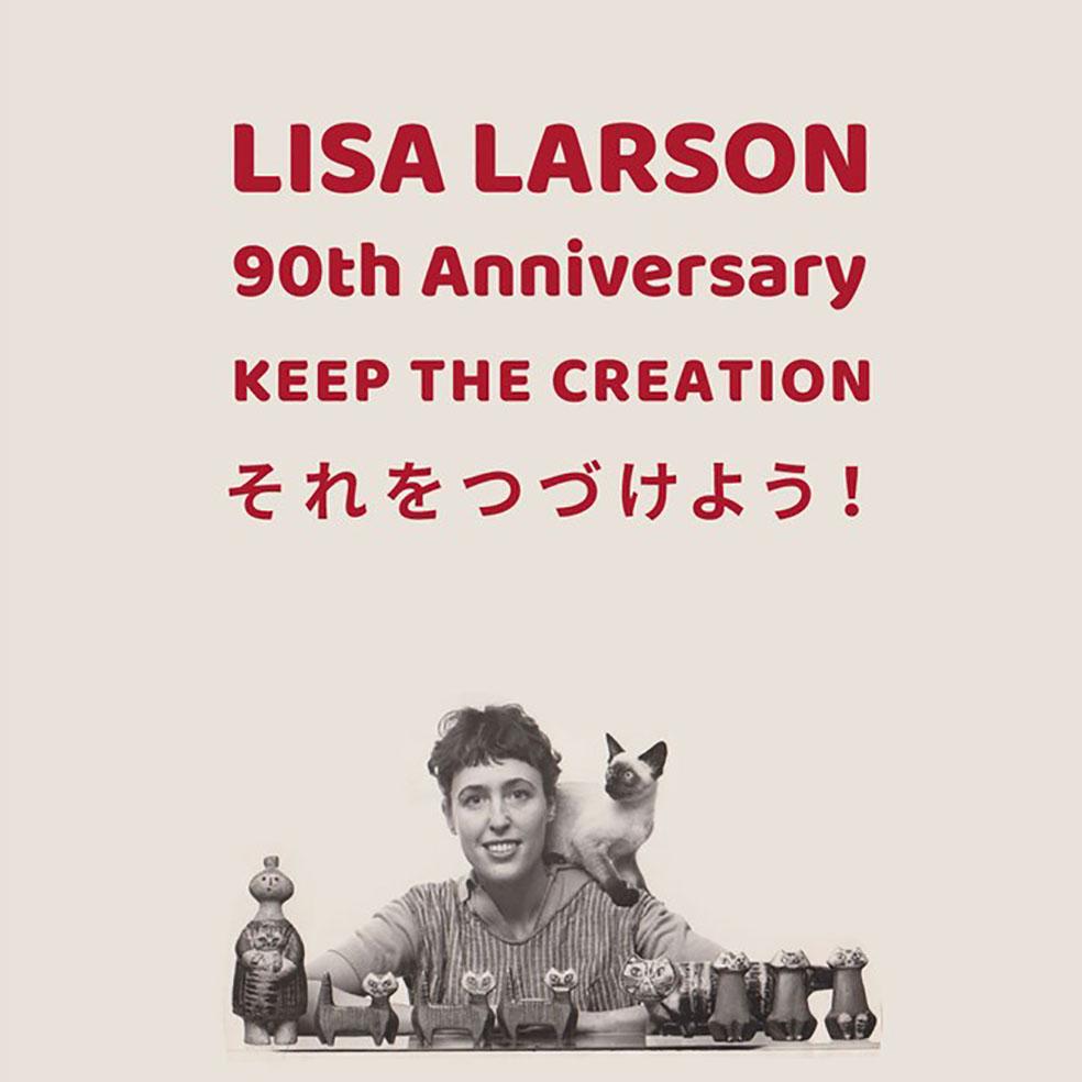 LifTe 北欧の暮らし リサ・ラーソン 90歳 90th anniversary keep the creation トンカチ スペシャルサイト