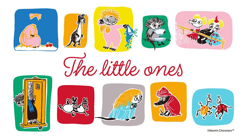 LifTe 北欧の暮らし ムーミン フィンランド トーベ・ヤンソン The little ones 新シリーズ トフスランとビフスラン ニンニ スクルット